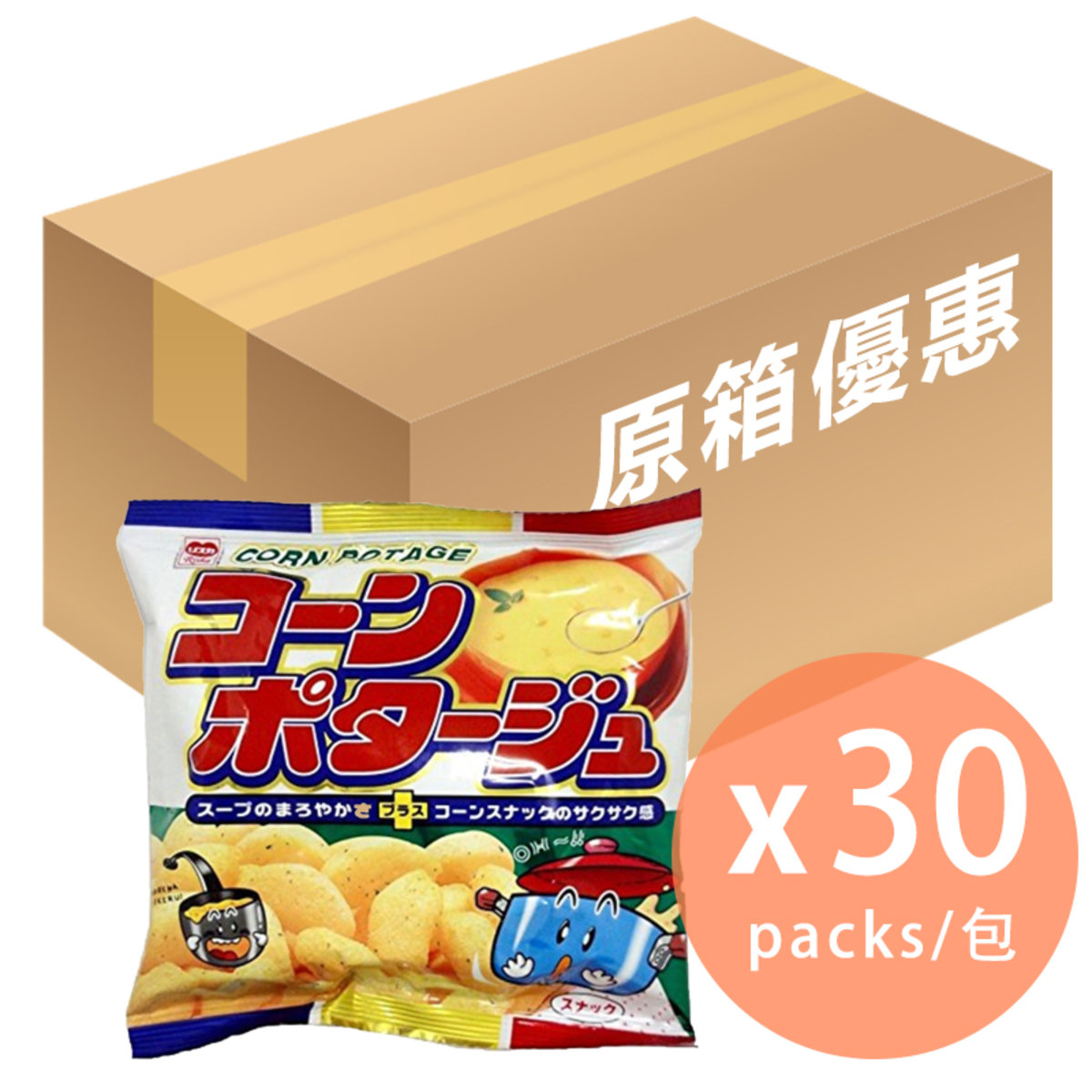 Rich corn soup crispy ball ( small size 20g) x 30 bags (4903013030018_30)