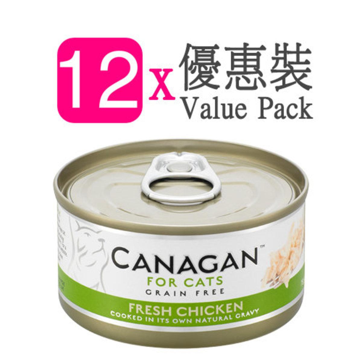 新鮮雞肉貓罐頭 (75g x 12罐) #WC75_12
