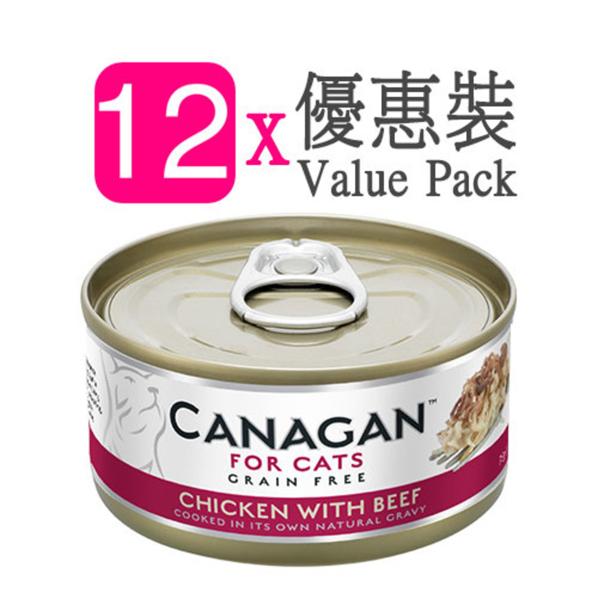 Chicken with Beef for Cats (75g x 12 Cans) #WE75_12