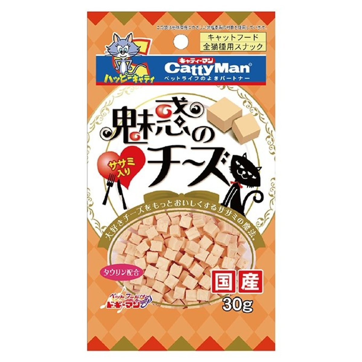 Catty Cheese Cube with Sasami (30g) #81848 C5