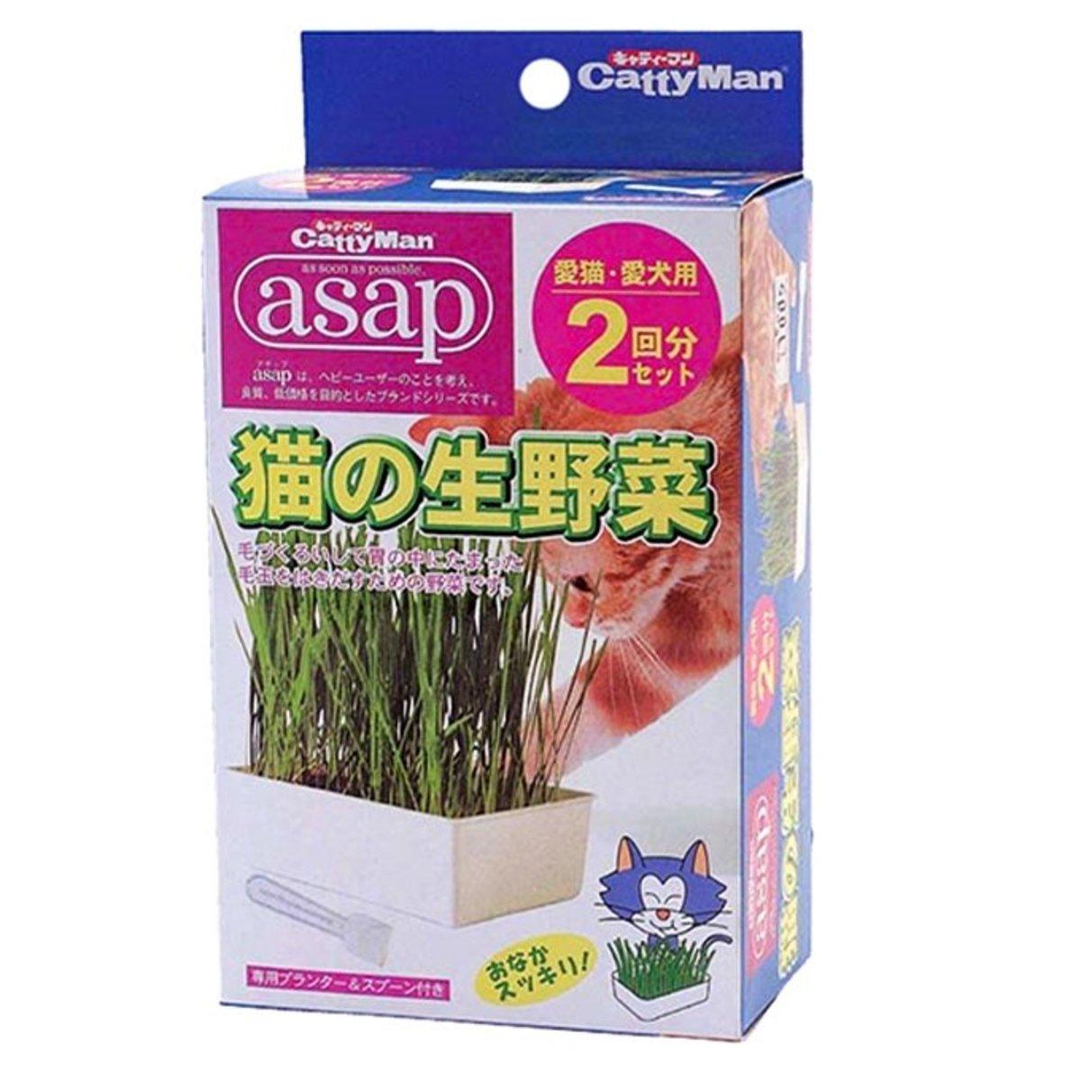 ASAP Fresh Vegetable Planting Kit for Cats (2 inner packs) #84107