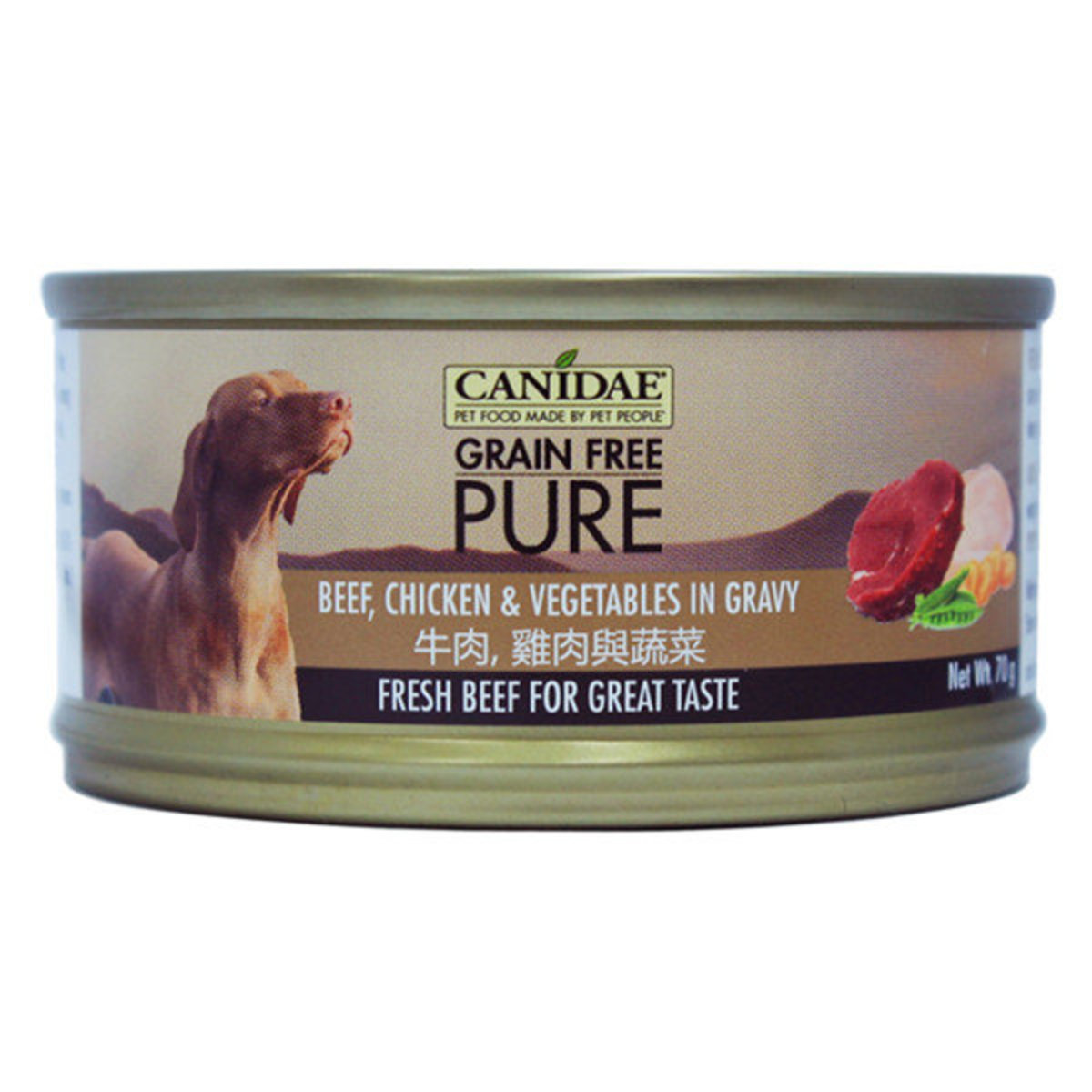 Beef, Chicken & Vegetables in Gravy for Dogs (70g) #6210