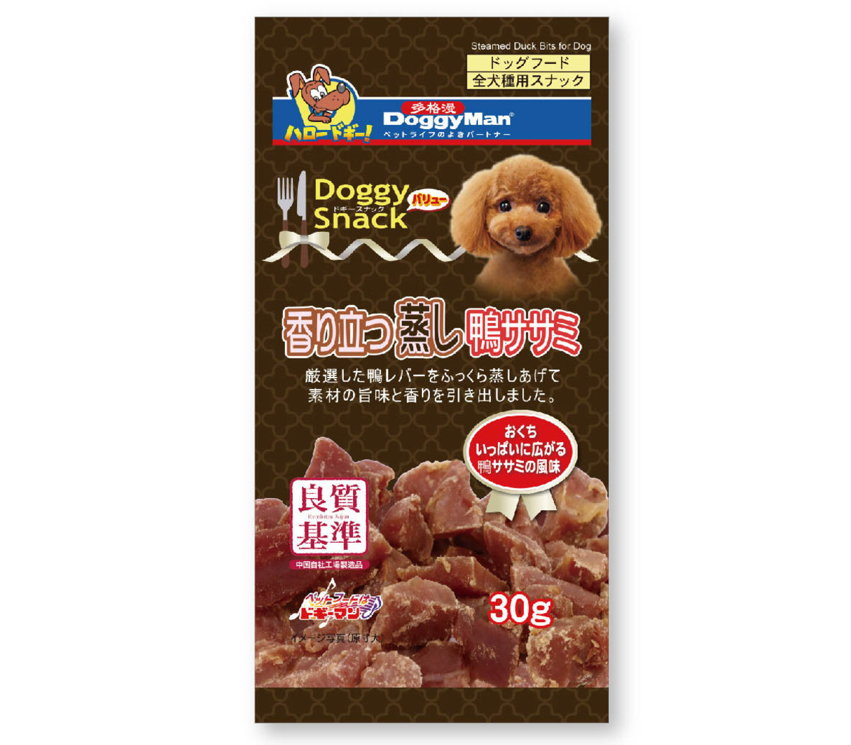 Steamed Duck Bits for Dog (30g) #40118 A2