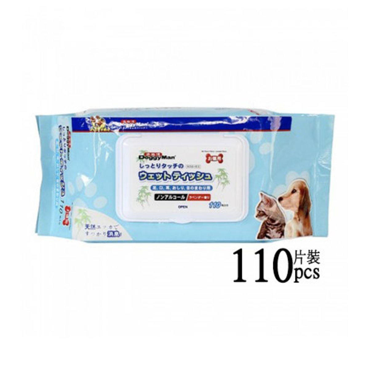 Wet Tissue / Wipes  for Pets (Lavender) 110pcs #45832 Y