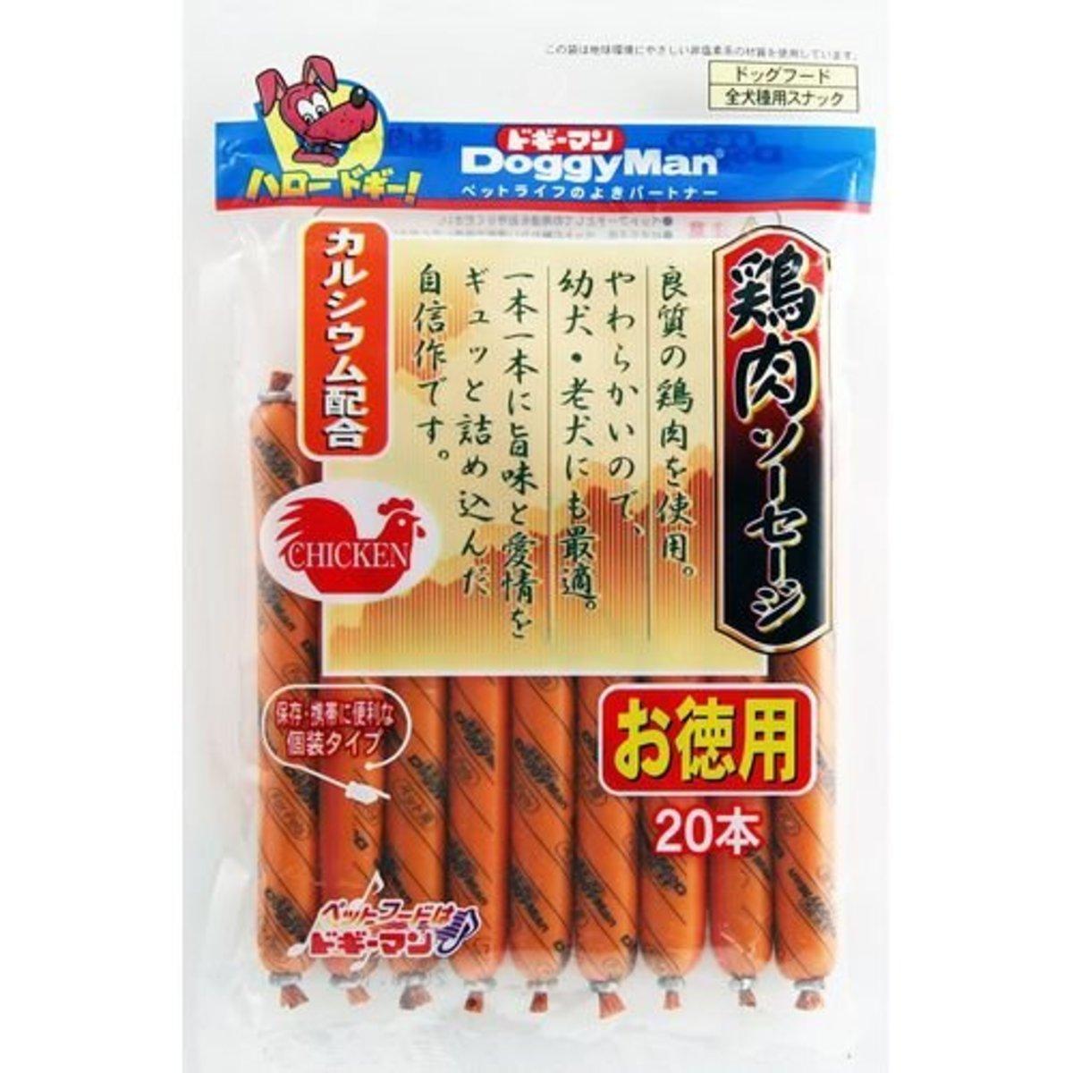 Chicken Sausages (20pcs) #81551 F3