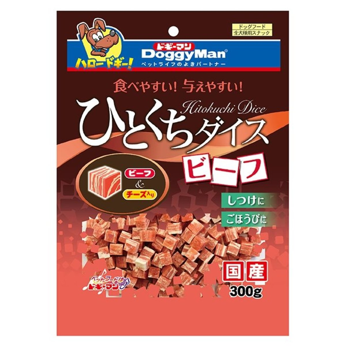 Mouthful Dice Beef (300g) #81746 A7