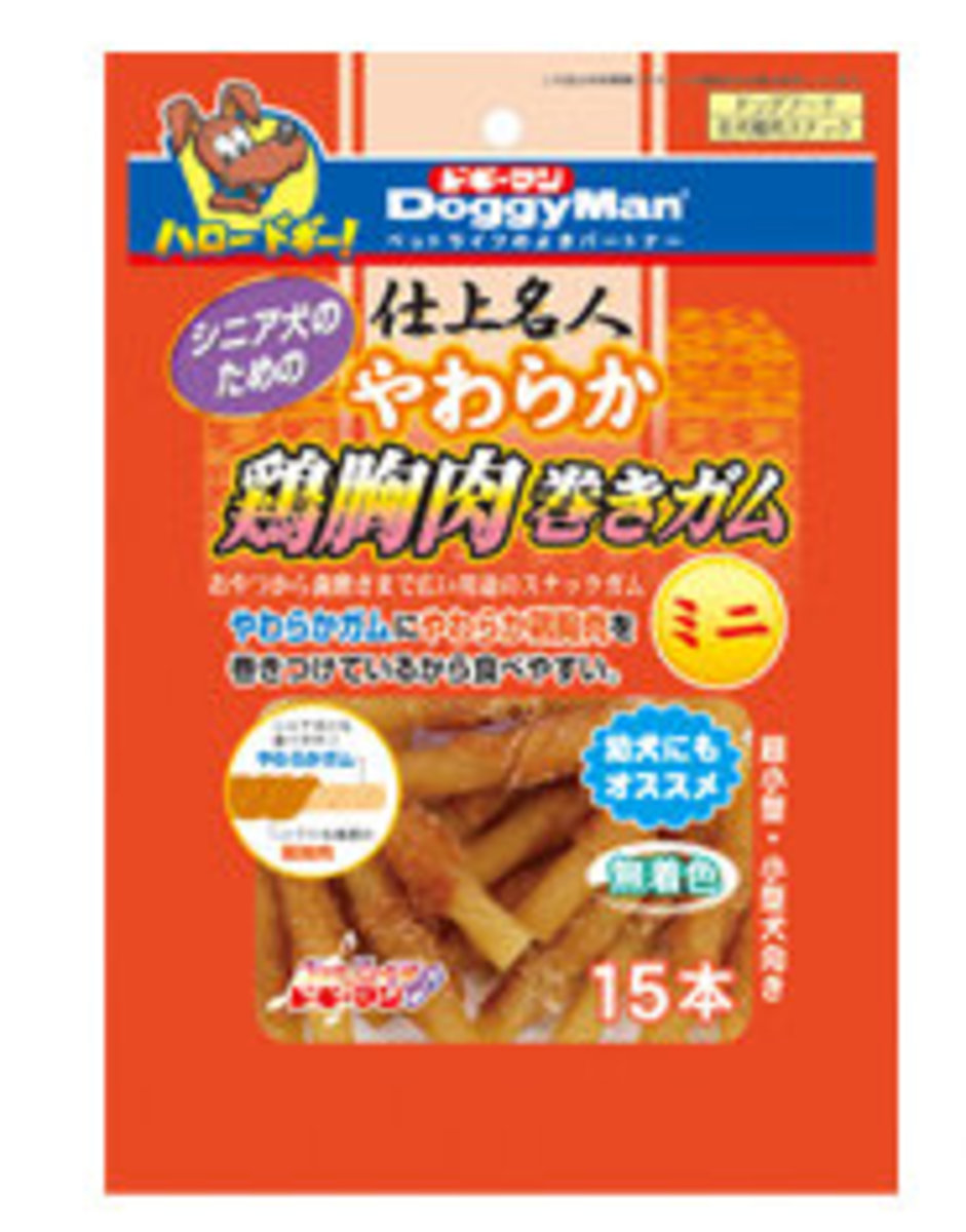 Soft Gum Stick with Chicken Mini (15pcs) #81865 A2