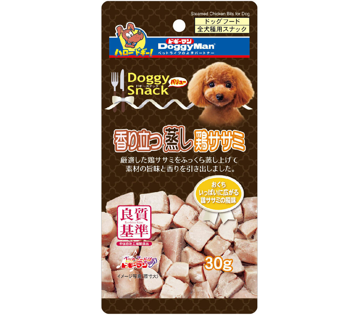 Steamed Chicken Bits for Dog (30g) #82141 A3