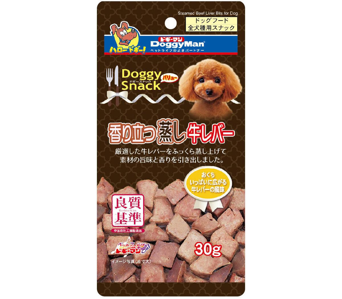 Steamed Beef Liver Bits for Dog (30g) #82143 B5