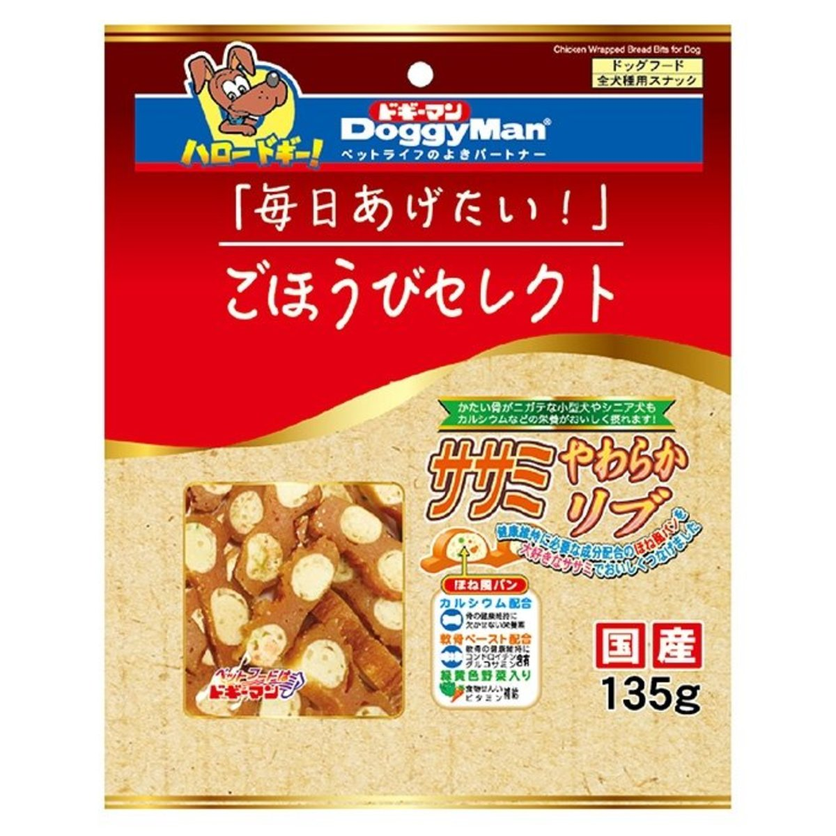 Daily Select Chicken Wrapped Bread Bits (135g) #82189 B6
