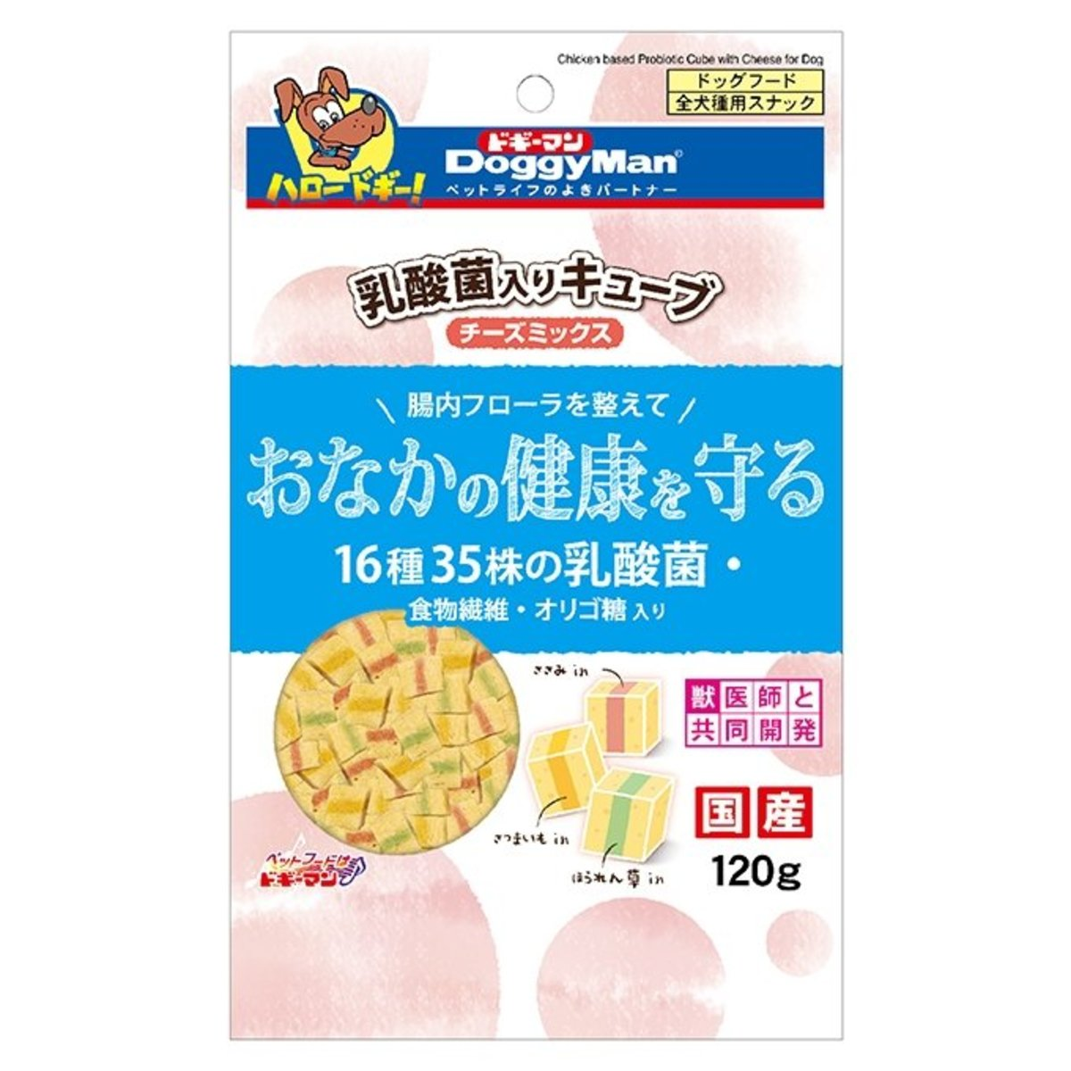 Chicken based Probiotic Cube with Cheese (120g) #82219 B4