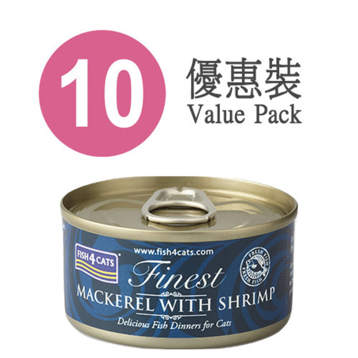 Fineset Mackerel with Shrimp Cat Tins (70g x 10) #CMW873_10
