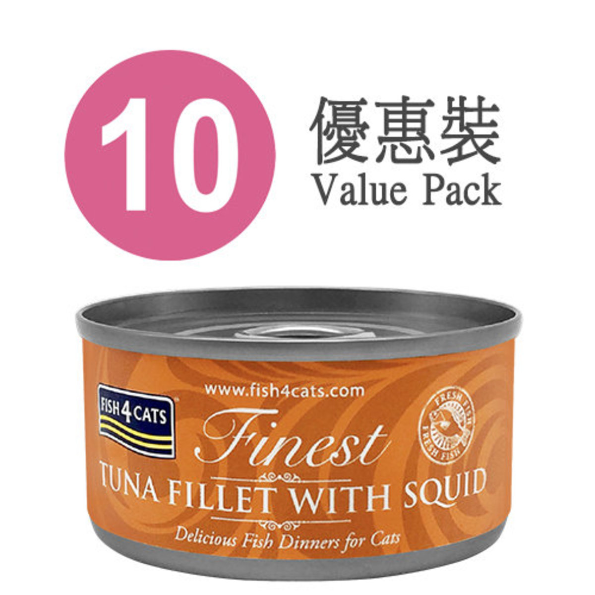 Finest Tuna Fillet With Squid Cat Tins (70g x 10) #CTW059_10