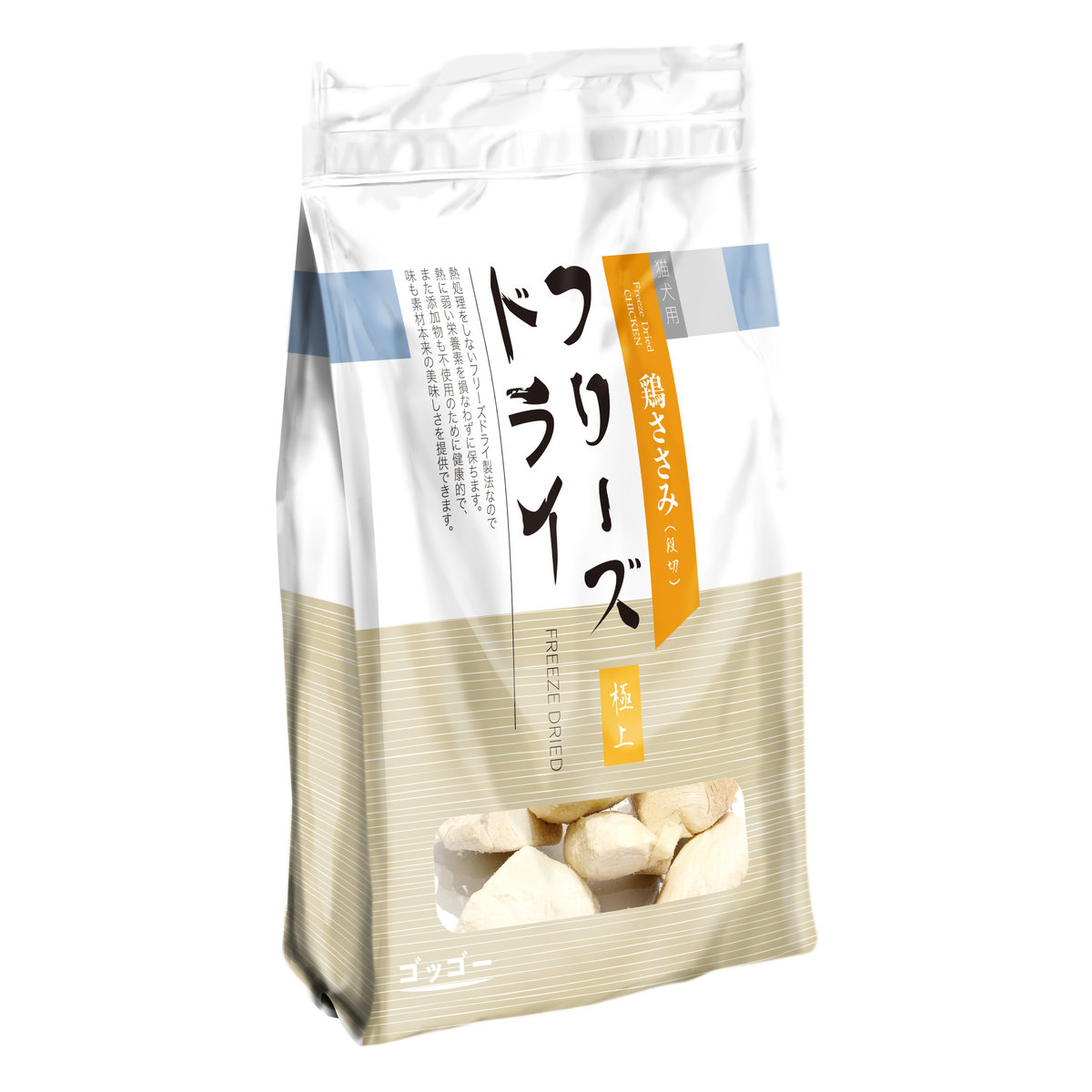 Freeze Dried Chicken Fillet Dog Cat Snacks 100g