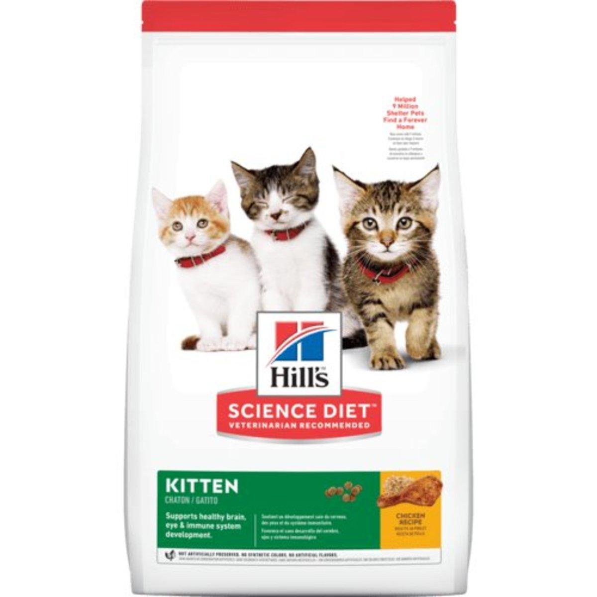 Kitten (3.5lbs) #7123
