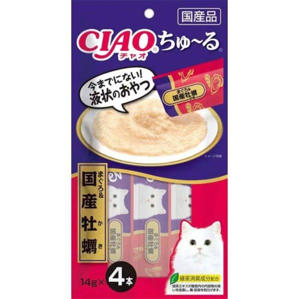 CIAO Churu Tuna & Japenese Oyster Puree (14g x 4) #SC-110