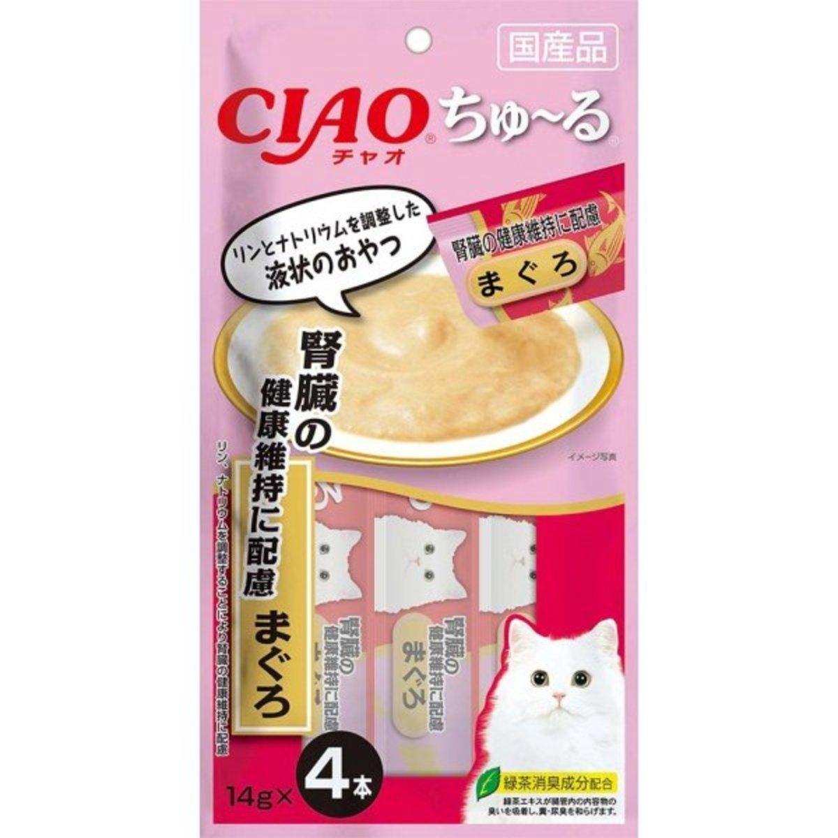 CIAO Churu Tuna Puree - Kidney Health  (14g x 4) #SC-157