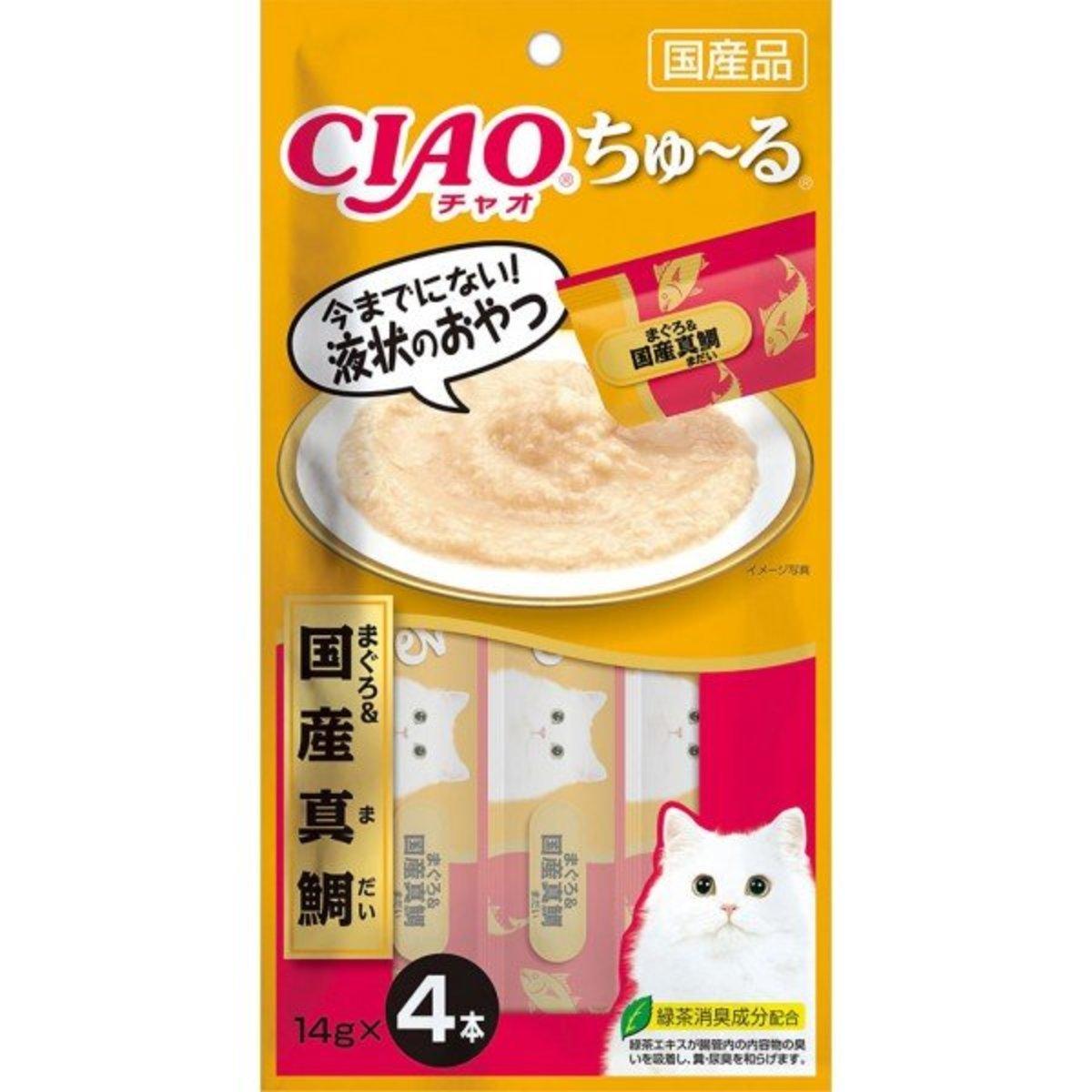 CIAO Churu Tuna and Red Snapper Puree (14g x 4) #SC-177