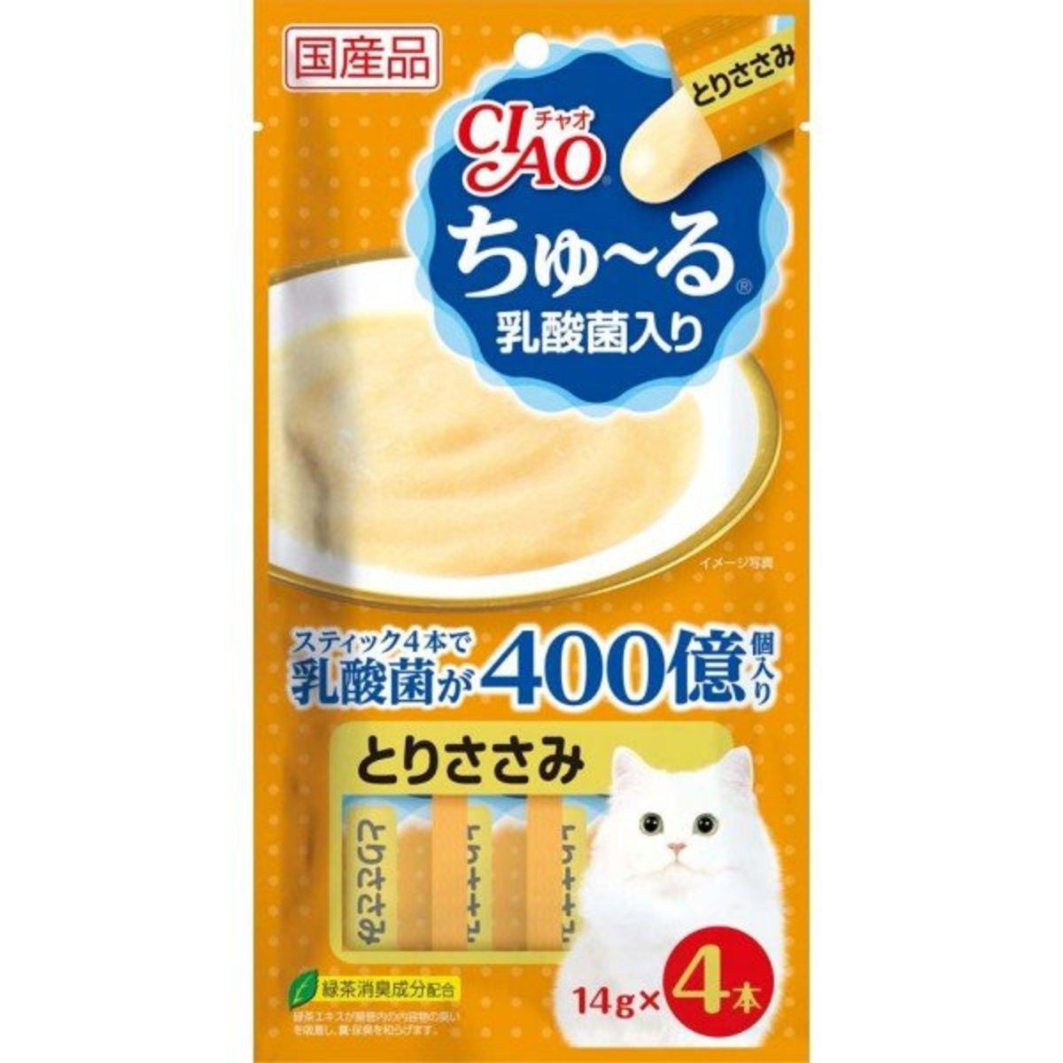 CIAO Chicken Puree with Probiotic (14g x 4) #SC-233