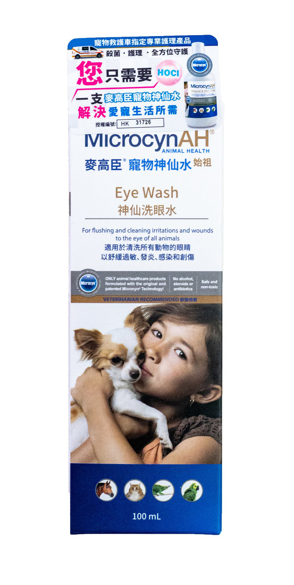 Eye Wash (3oz / 100ml) #M1036