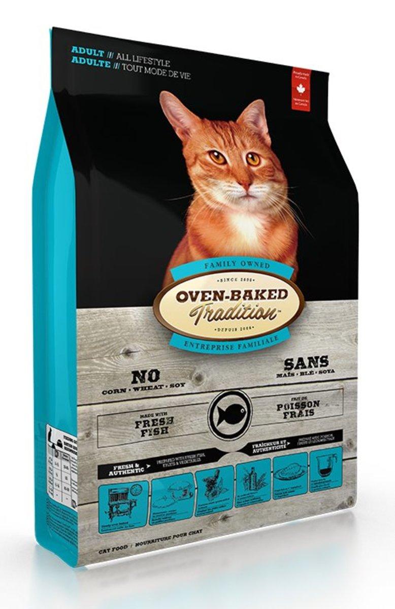 Fish Formula Adult Dry Cat Food (10lb)