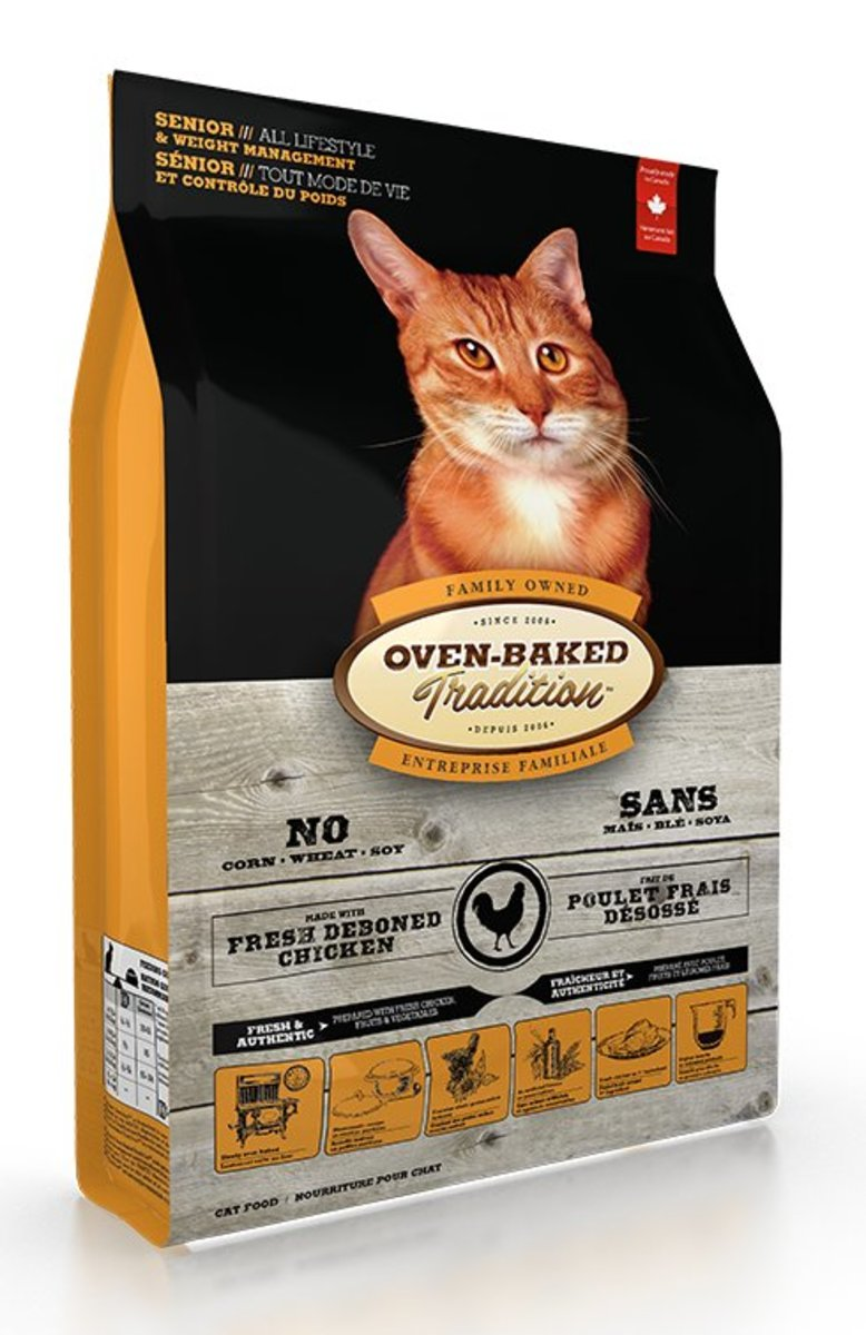 Chicken Formula Senior Cat & Weight Management Dry Cat Food (10lb)