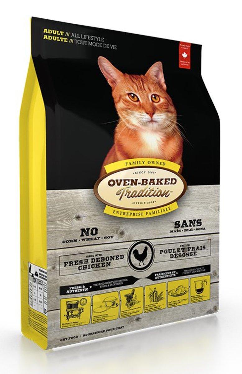 Chicken Formula Adult Dry Cat Food (5lb)