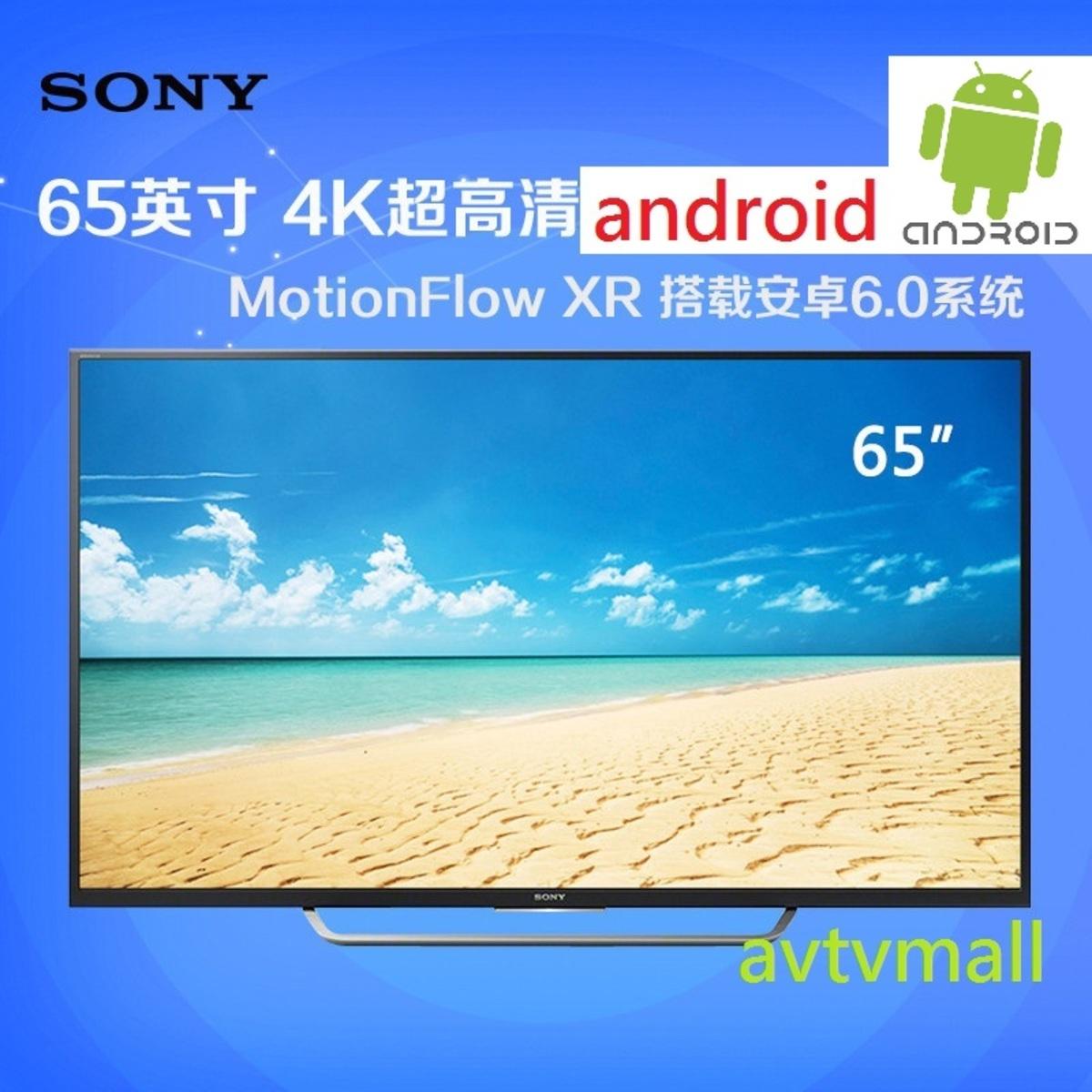 "KD-65X7500D 65""LED 4K X-Reality Pro 超高清 ANDROID 智能電視(2年行貨保用)"