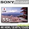 55 A8F OLED 4K(HDR) ANDROID TV 3 YEAR WARRANTY KD-55A8F