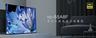 55 吋 A8F OLED 4K 超高清(HDR) 智能電視 (Android TV) 香港行貨3年保用 KD-55A8F