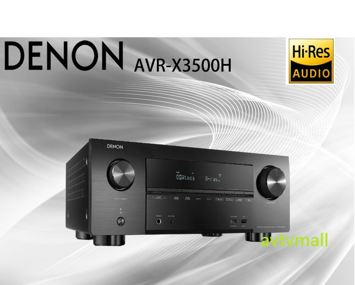 AVR-X3500H 3D Audio and HEOS function 7.2-channel 4K AV amplifier (2 years warranty)