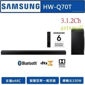 三星 330W 3.1.2Ch Soundbar HW-Q70T Dolby ATMOS DTS:X HDMI eARC 香港行貨 1年保用