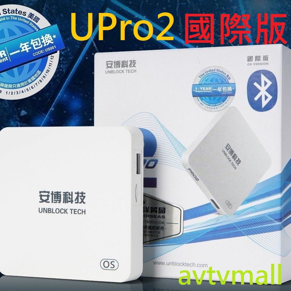 UNBLOCK | Unblock tech UPRO2 i950_16g_os(international