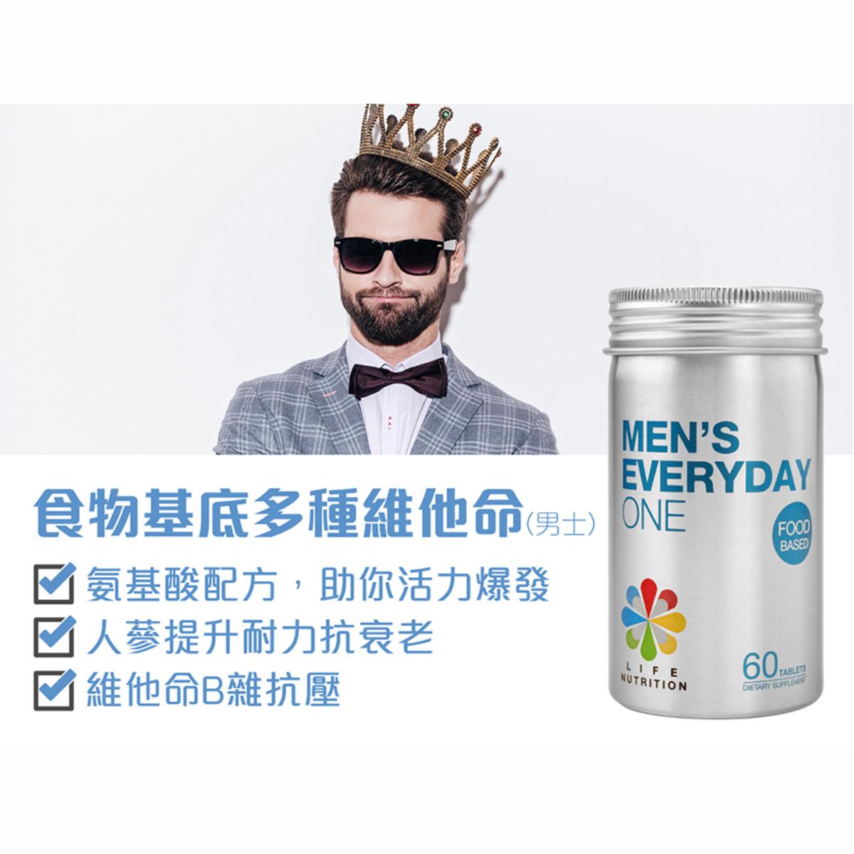 Men's Everyday ONE (60pcs)