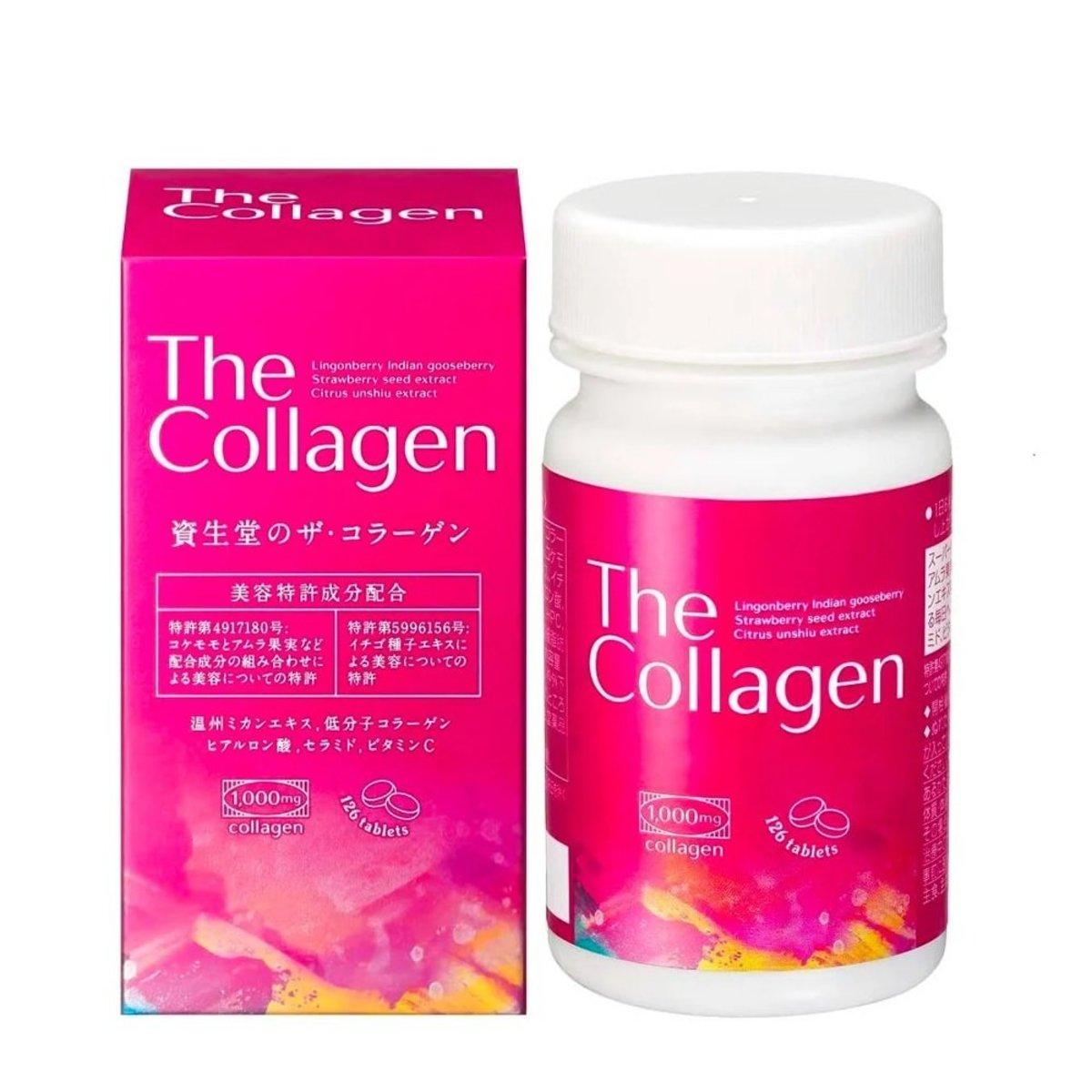 資生堂The Collagen Tablets 膠原蛋白丸 126粒 (2019 新版)