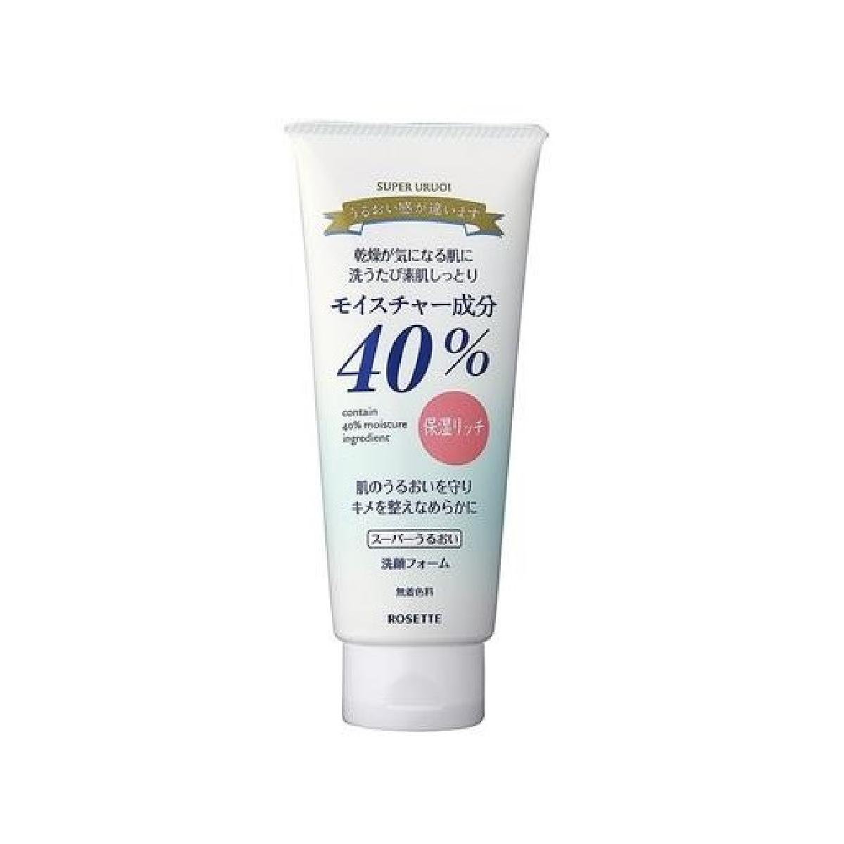 40% Hyaluronic Acid Moisturizing Cleansing Foam 168g
