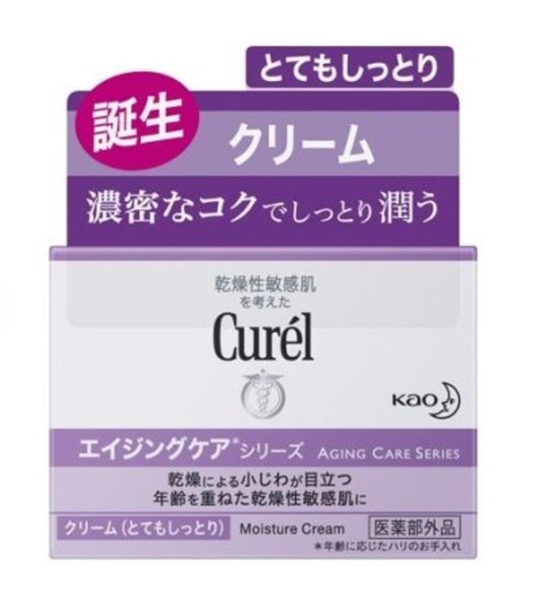 Curél Aging Care Moisture Face Cream 40g
