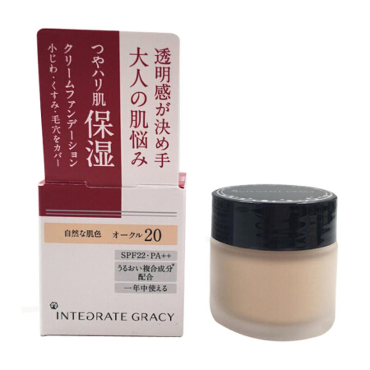 Integrate Gracy 完美意境保濕粉霜 粉底霜 25g OC-20 自然膚色