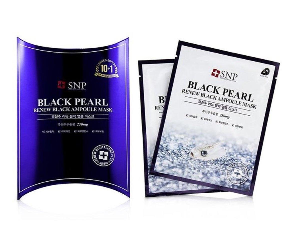 Black Pearl Renew Black Ampoule Mask (10 Pcs)