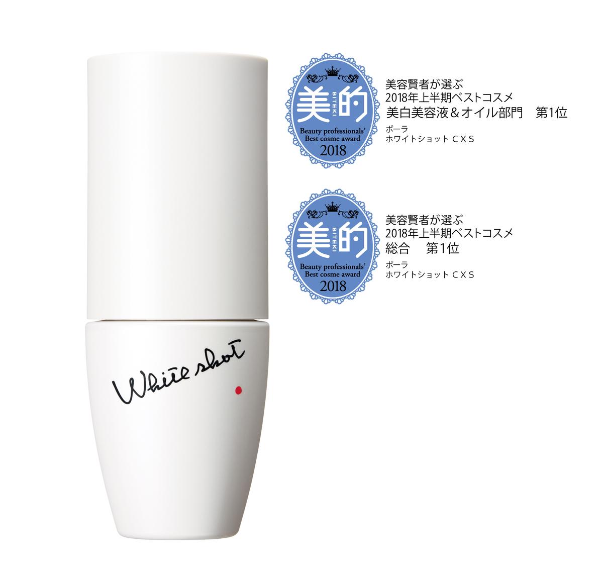 White Shot CXS 25ml