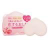 Peach Scented Exfoliate Whitening Hip Care Soap 80g