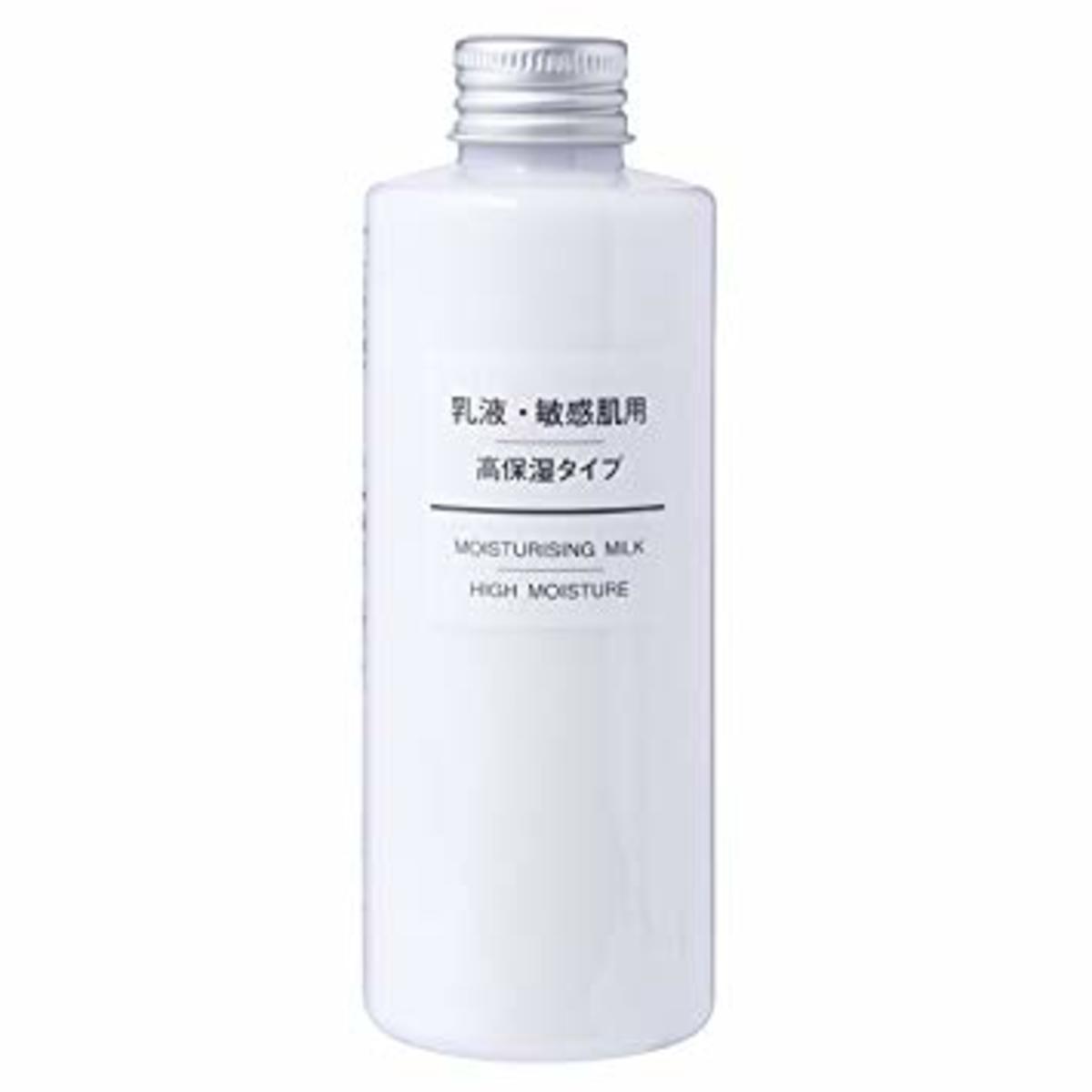 敏感肌滋潤乳液(高保濕) 200ml