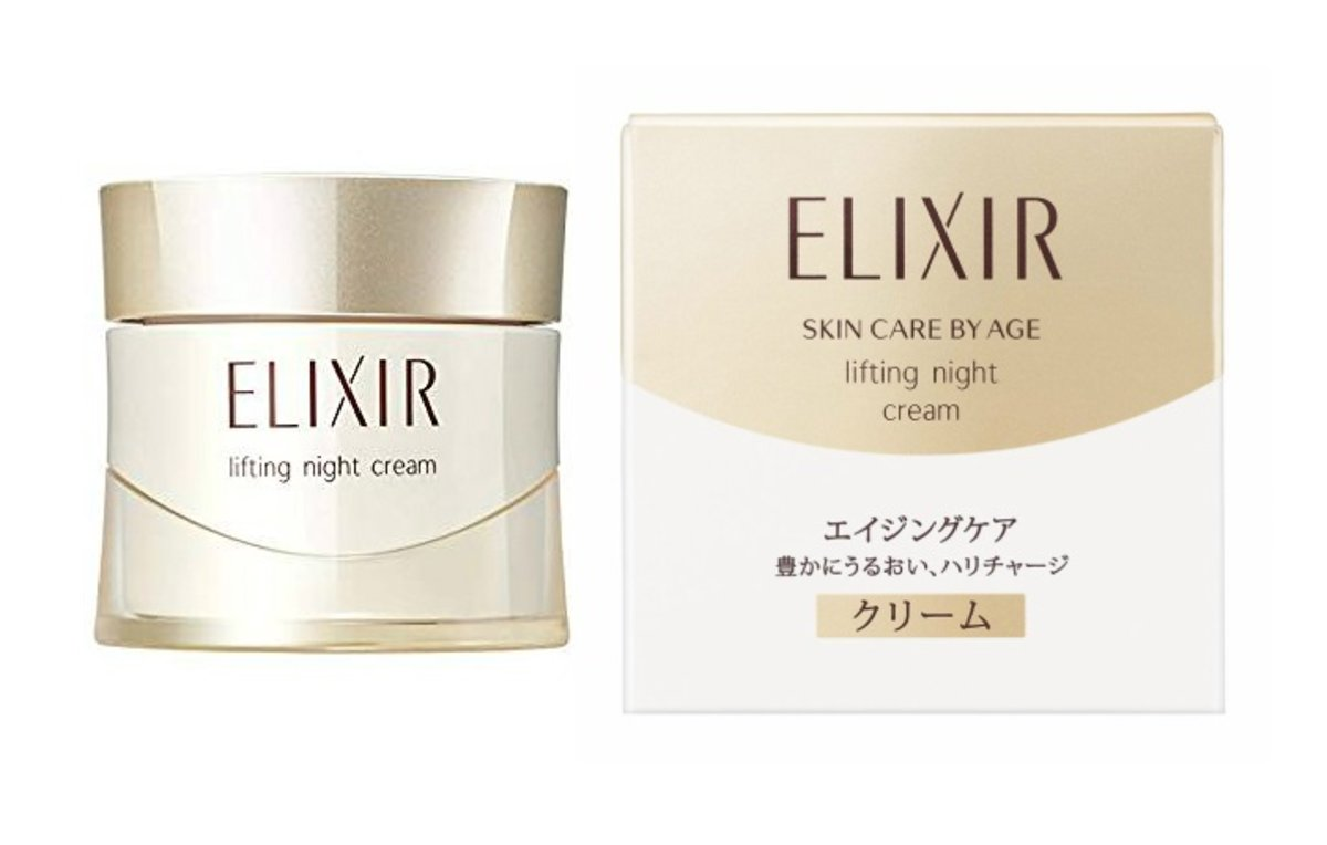 ELIXIR [2019 Version] Skin Care by age Lifting Night Cream 40g