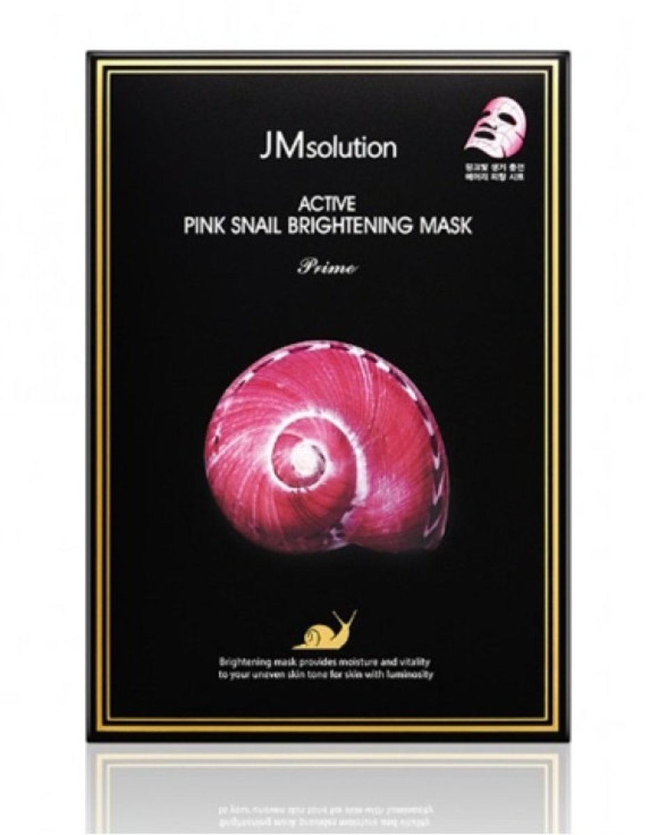 Active Pink Snail Brigtening Mask 10pcs