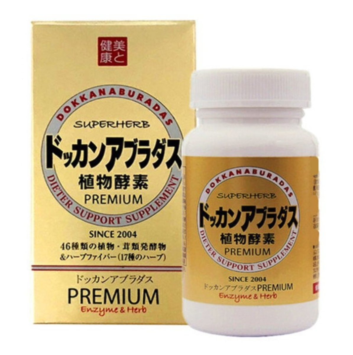 ABURA PREMIUM 180粒 升級加量版夜間植物酵素