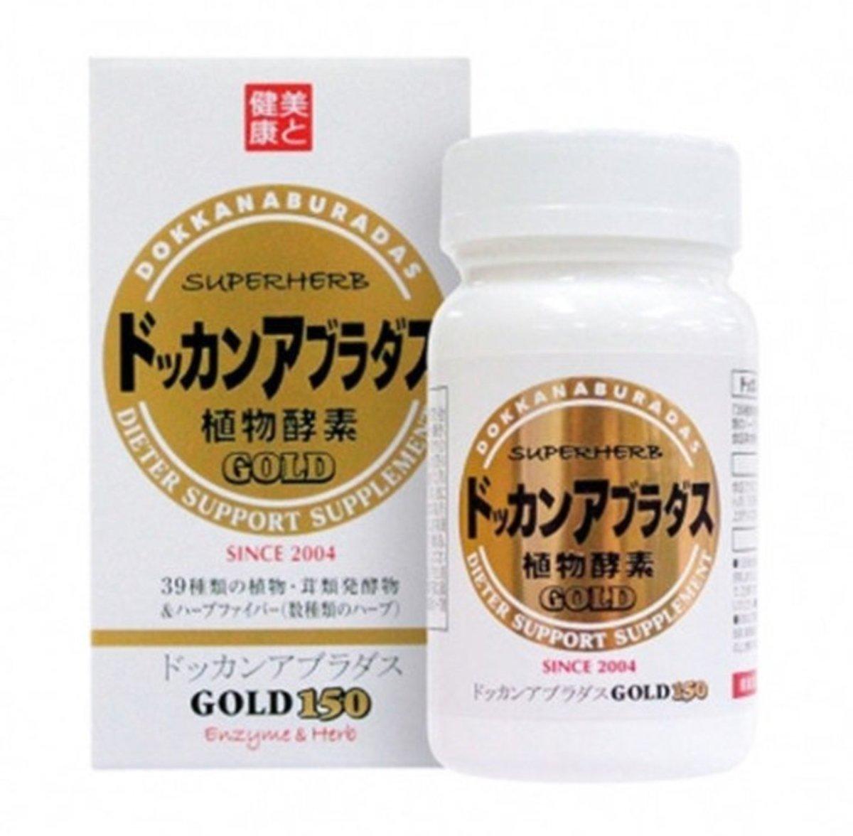 DOKKAN ABURA GOLD 150caps