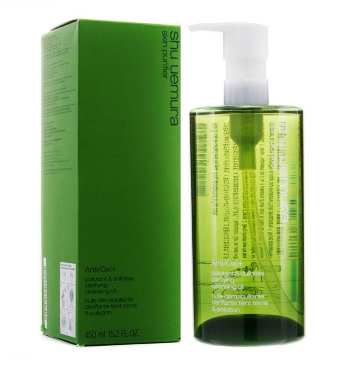 Anti/Oxi+昇級綠茶抗氧化潔顏油 卸妝油 450ml