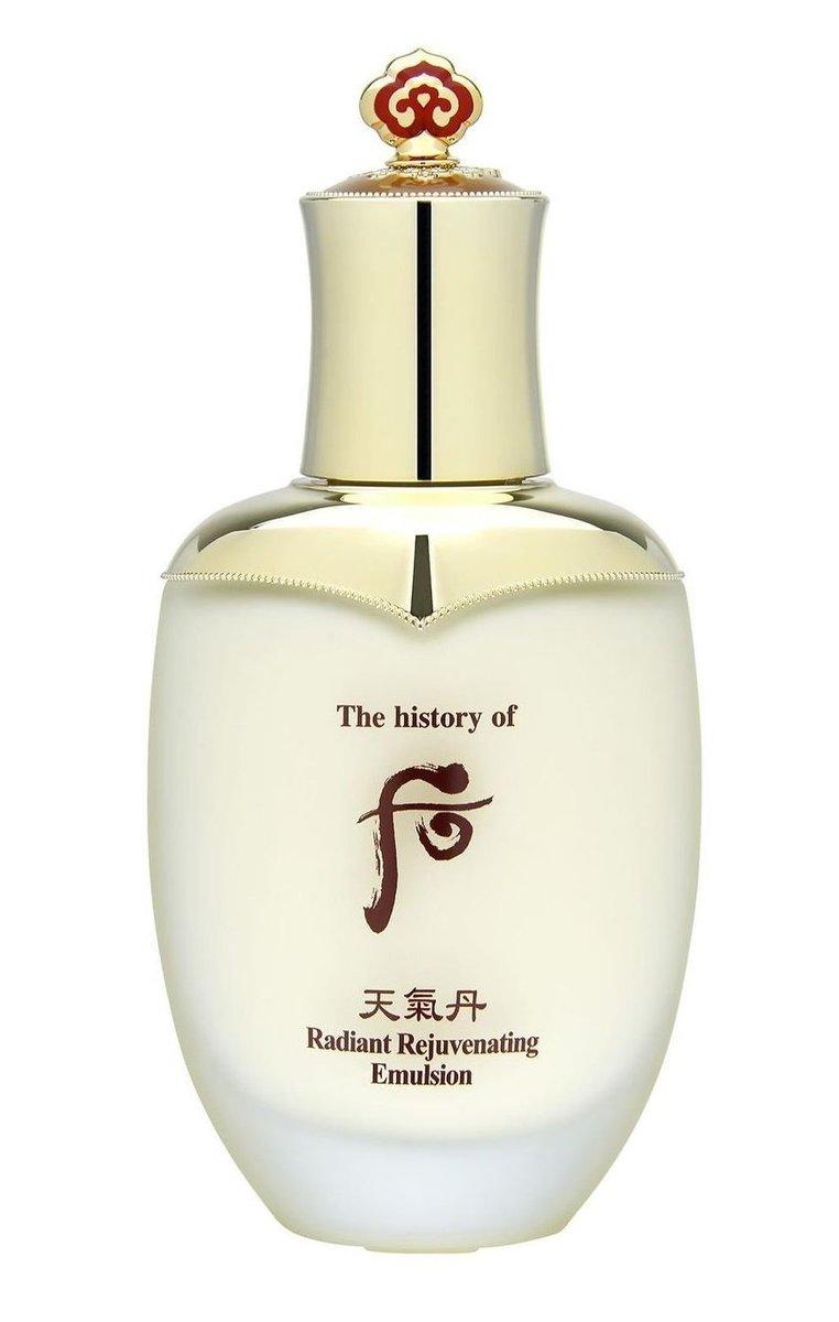Cheongidan Radiant Rejuvenating Emulsion 110ml