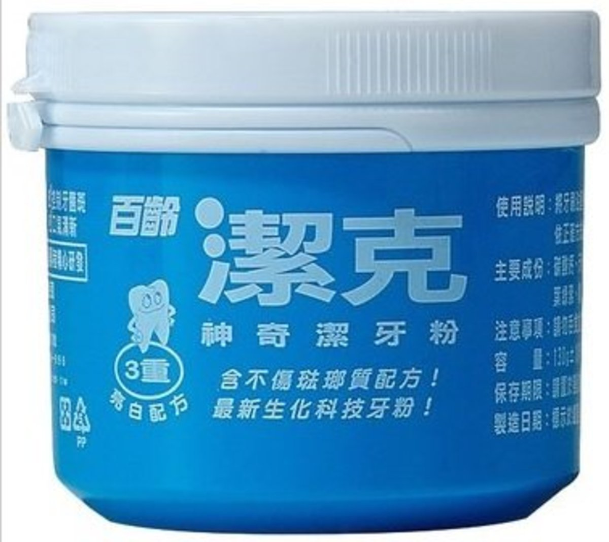 Teeth cleaning powder - 1 boxes