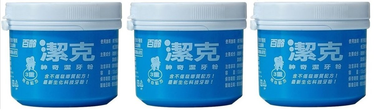 Teeth cleaning powder - 3 boxes